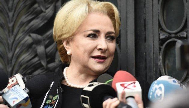 Премьер Румынии не намерена подавать в отставку