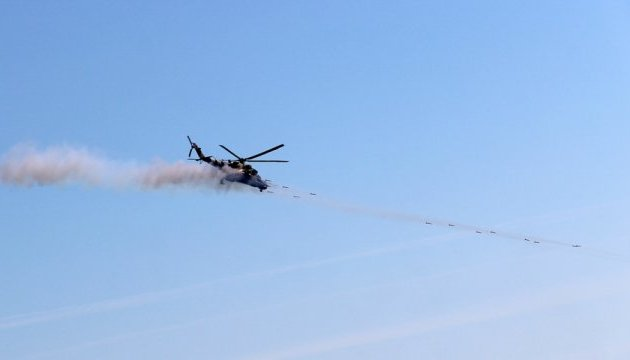 Ukraine holds air defense exercises in Donbas