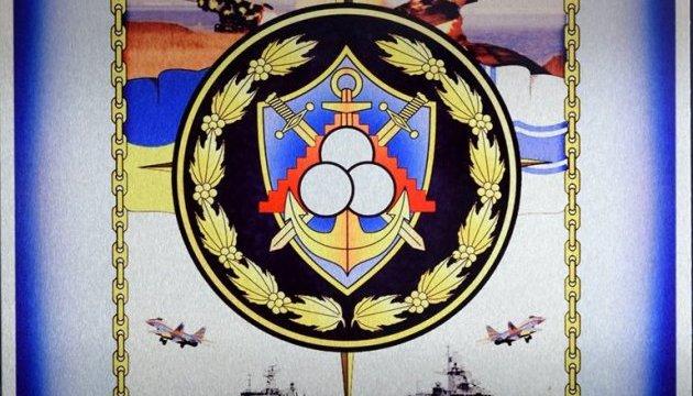 Командування українських ВМС почало формувати кадровий резерв