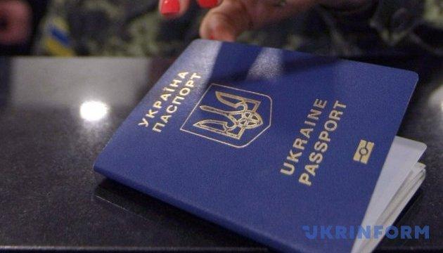 Безвіз для українців: куди і на скільки можна подорожувати