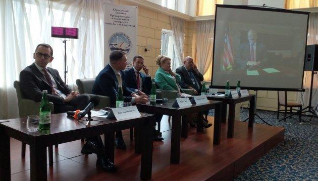 На международной конференции обсудили защиту объектов критической инфраструктуры