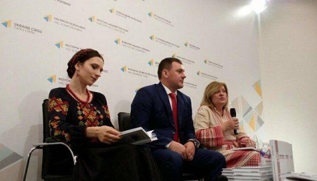Юрий Стельмащук: 13 шагов для каждого украинца