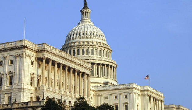 U.S. House of Representatives committee adopts draft resolution in support of Ukraine's sovereignty