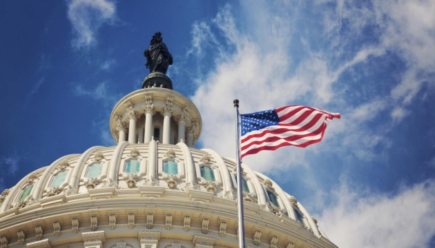 U.S. Congress votes for mandatory defense assistance to Ukraine