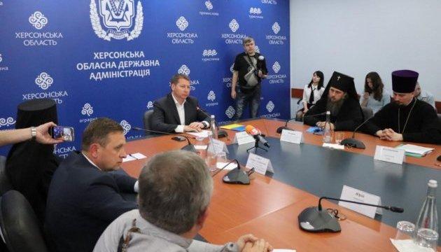 Власть Херсонщины призывает священников к сотрудничеству для недопущения радикальных проявлений