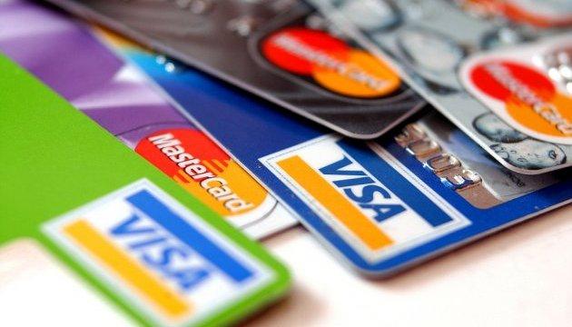 как получить реквизиты карты сбербанка через 900