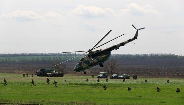 Украинские десантники отработали высадку в тыл противника
