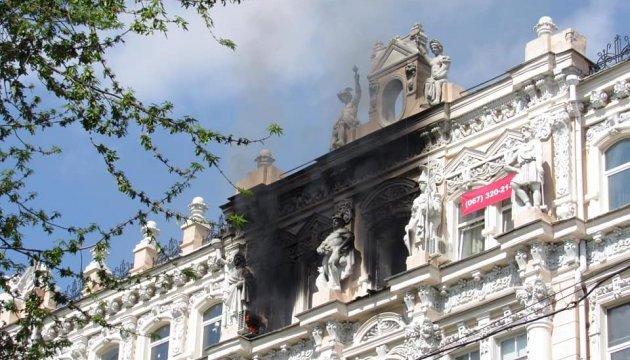 В центре Киева горел дом Гинзбурга