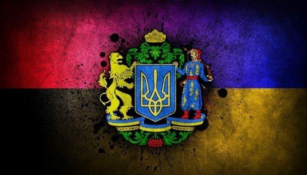 Чому Україна досі не має свого Великого Герба?