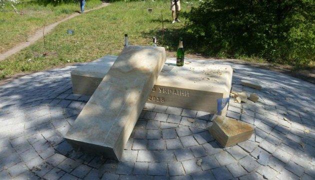 На Хортице вандалы разрушили памятный крест украинским героям