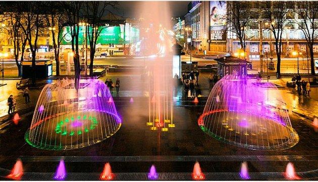 Des fontaines musicales sont installées au centre de Kyiv (vidéo)