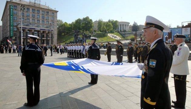 100-річчя створення ВМС України: святкові заходи проходять у 17 містах