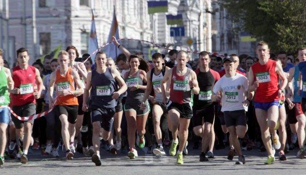 Сьогодні - Міжнародний день спорту на благо миру та розвитку