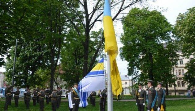 Львів'яни відзначили 100-річчя створення Українського військово-морського флоту