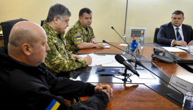 Президент підписав указ про початок операції Об'єднаних сил