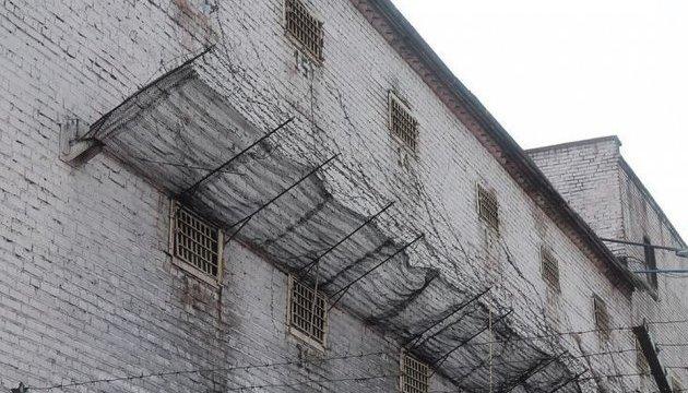 Заключенные Черниговского СИЗО голодовкой требовали лекарств