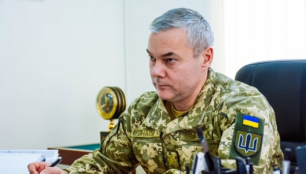Russia preparing for large-scale attack against Ukraine – Joint Forces commander