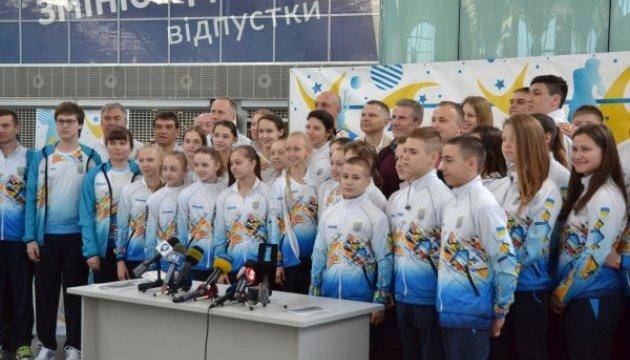 122 українських школяра вирушили на літню Гімназіаду-2018
