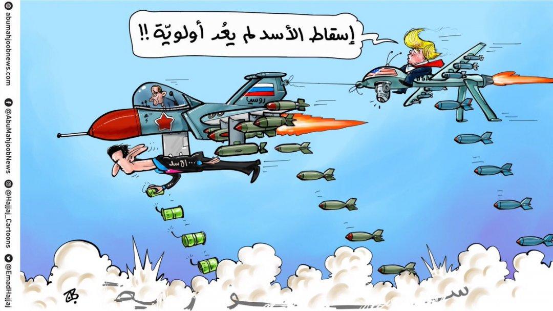 """Напис на картинці: """"Повалення Асада не є пріоритетом""""."""