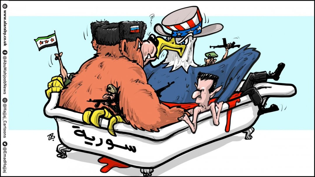 """Напис на картинці: """"Сирія"""""""