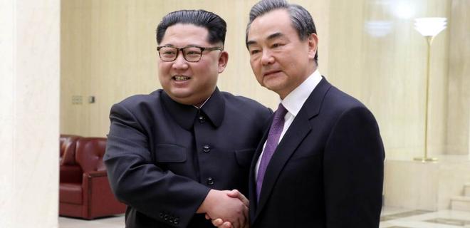 Ван І та Кім Чен Ин