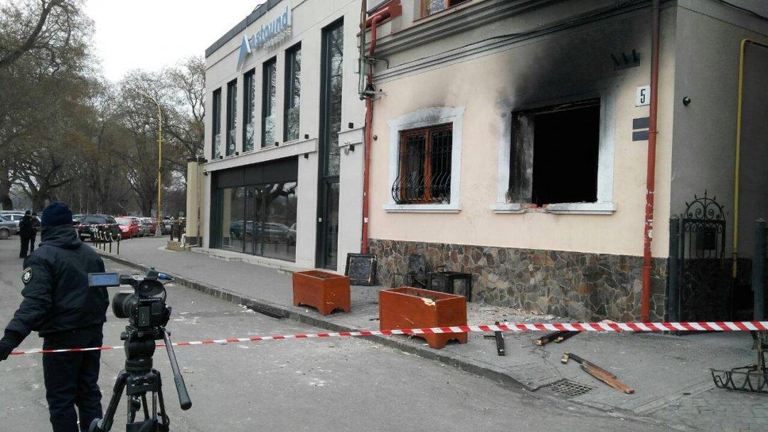 Фото pershij.com.ua