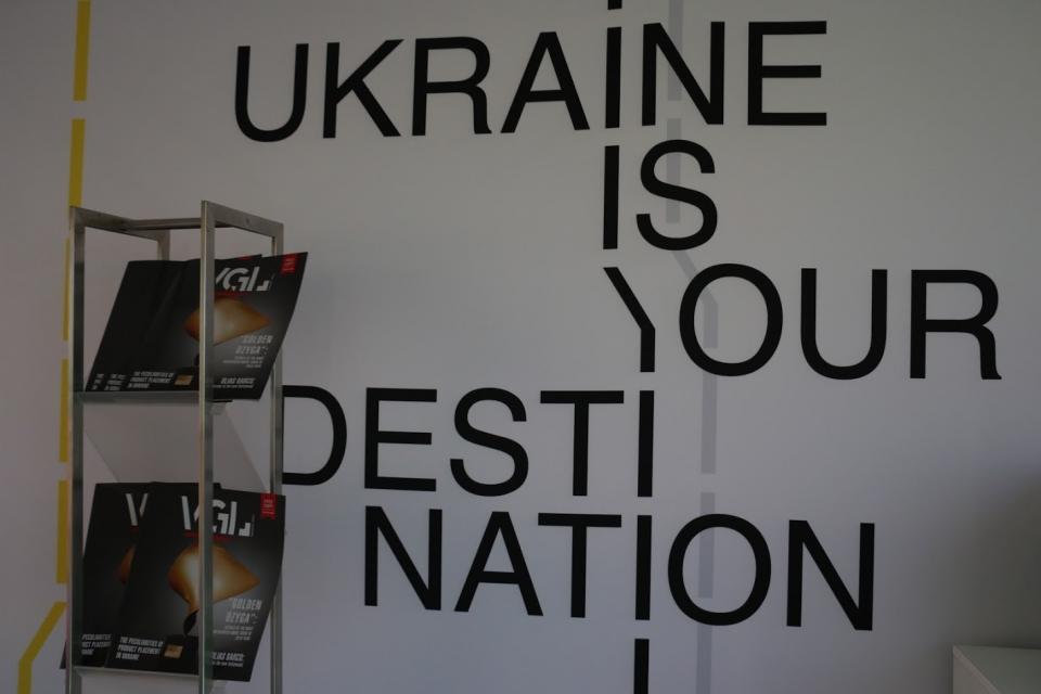 Накинорынке открыли Украинский павильон— Каннский фестиваль