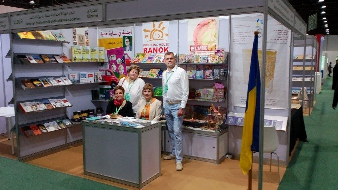 Український стенд. Перший день роботи виставки