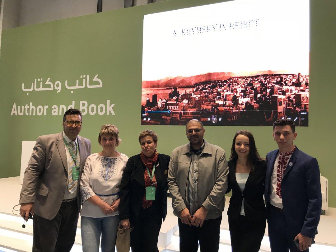 Фото перед початком презентації видання перекладу арабською Івана Франка