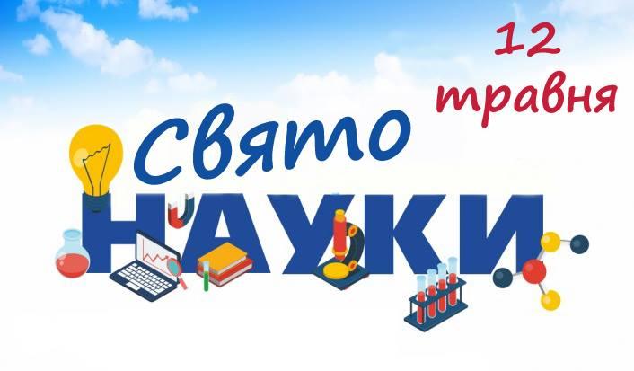 Євробачення та День матері  вирушаємо у прохолодні вихідні b42f0c922d775