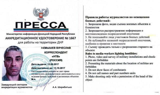 Фото с сайта  ua.censor.net.ua