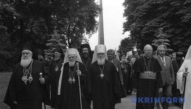 Фото Володимира Самохоцького. Із фондів Укрінформу.