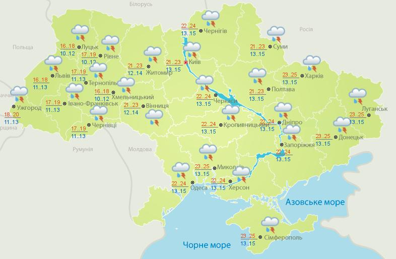 Карта: Укргидрометцентр