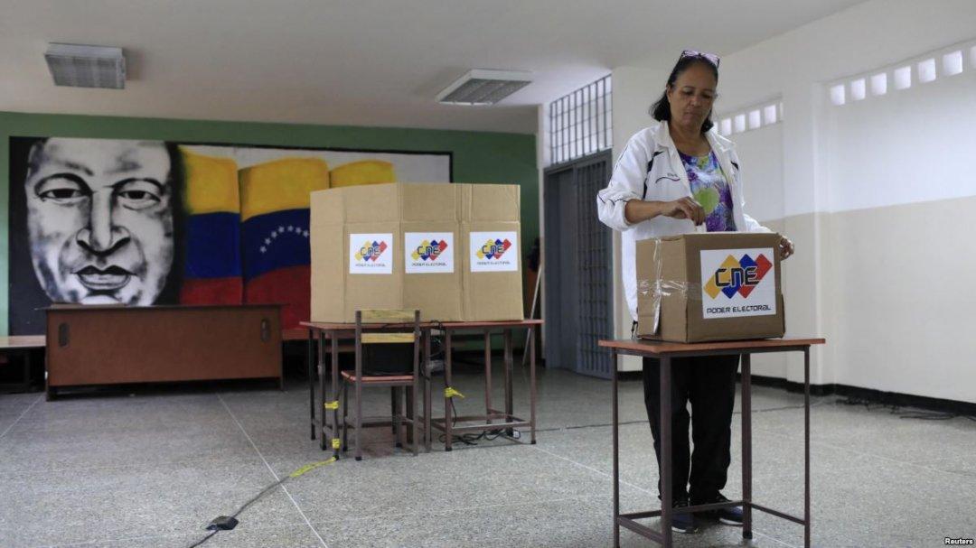 Дострокові президентські вибори у Венесуелі (20 травня 2018-го)