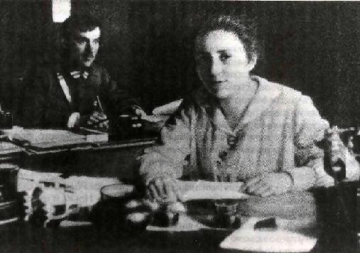 Надія Суровцева. Міністерство закордонних справ. Київ, 1918 рік