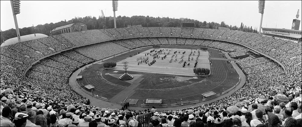 Відкриття футбольного турніру Олімпіади-80