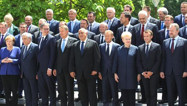 Фото: eu2018bg.bg