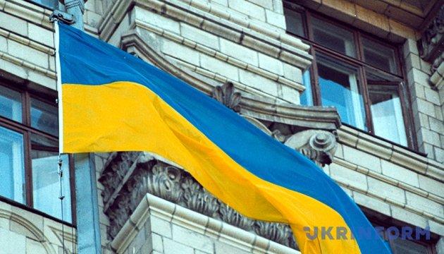 біля Київської міськради було піднято жовто- блакитний прапор. Із фондів Укрінформу.