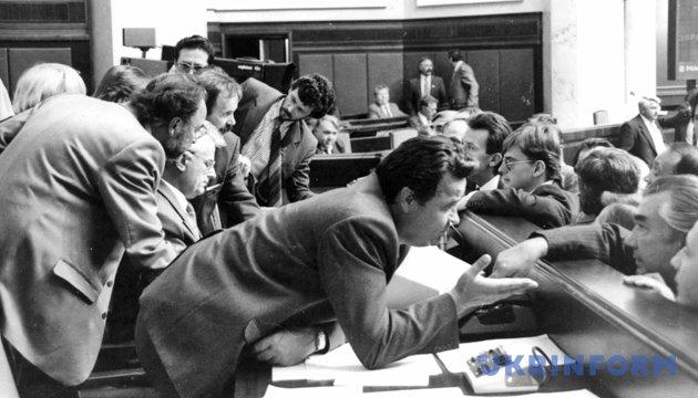 На фото: не менші пристрасті вирують у стінах Верховної Ради під час прийняття Акту проголошення незалежності. Київ, 24 серпня 1991 року. Із фондів УКРІНФОРМу.