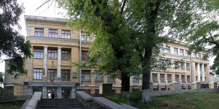 Спеціалізована середня школа №53