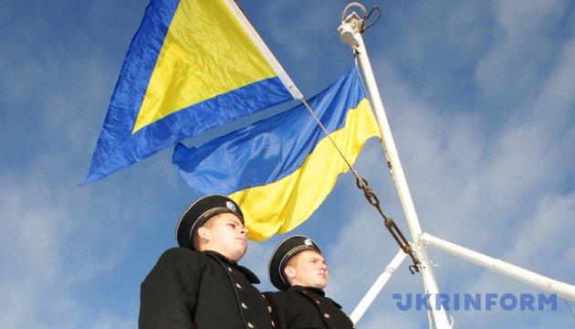 На фото: представники ВМС у Севастополі