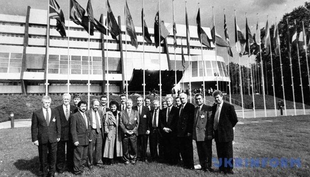 На фото: делегація України біля Палацу Ради Європи у Страсбурзі. Зйомка 1995 року. З фондів Укрінформу