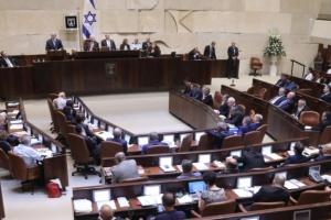 Президент Ізраїлю закликав до формування широкої коаліції