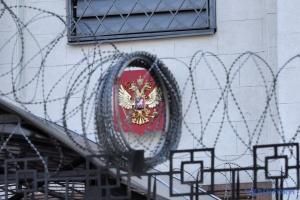 EU verlängert am Donnerstag Russland-Sanktionen - Rikard Jozwiak