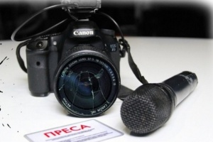 Побиття журналіста у Києві розслідують за статтею про розбій