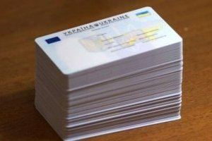 Міграційна служба за день виборів видала понад 15 тисяч ID-карток