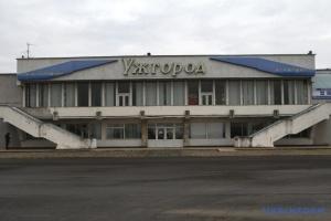 """Зеленский обсудил с президентом Словакии соглашение по аэропорту """"Ужгород"""""""