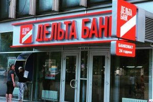 Фонд гарантування виставить на торги офісні приміщення Дельта Банку