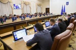 Уряд ухвалив створення територіальних органів Мінветеранів