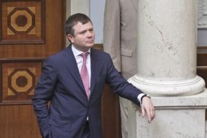 Ексдепутата Жеваго викликають у ДБР